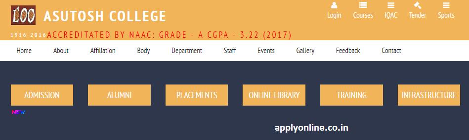 Asutosh College Admission 2018