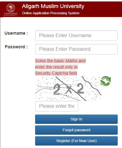 www.amucontrollerexams.com - AMU Admission Online Application Form Last Date
