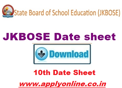 JKBOSE 10th Class Date Sheet 2019 Private