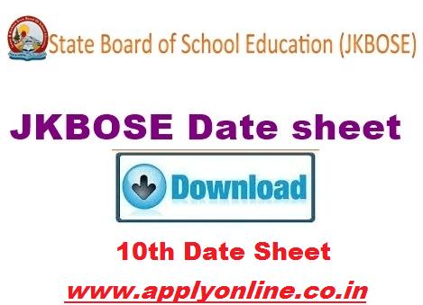 JKBOSE 10th Class Date Sheet 2019 Private