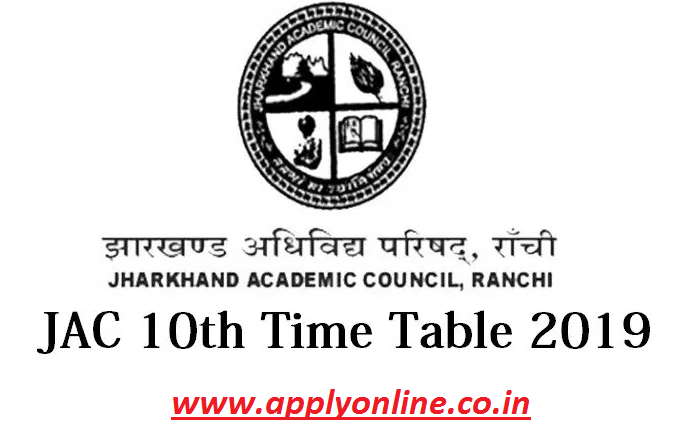 Jharkhand Board 10th Time Table 2019 JAC Date Sheet