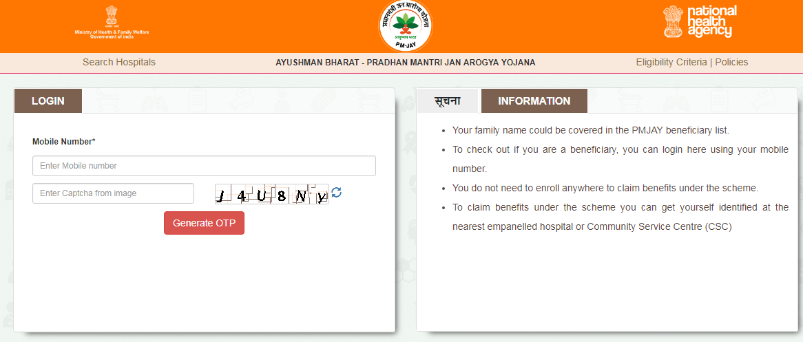 How To Check My Name in PMJAY