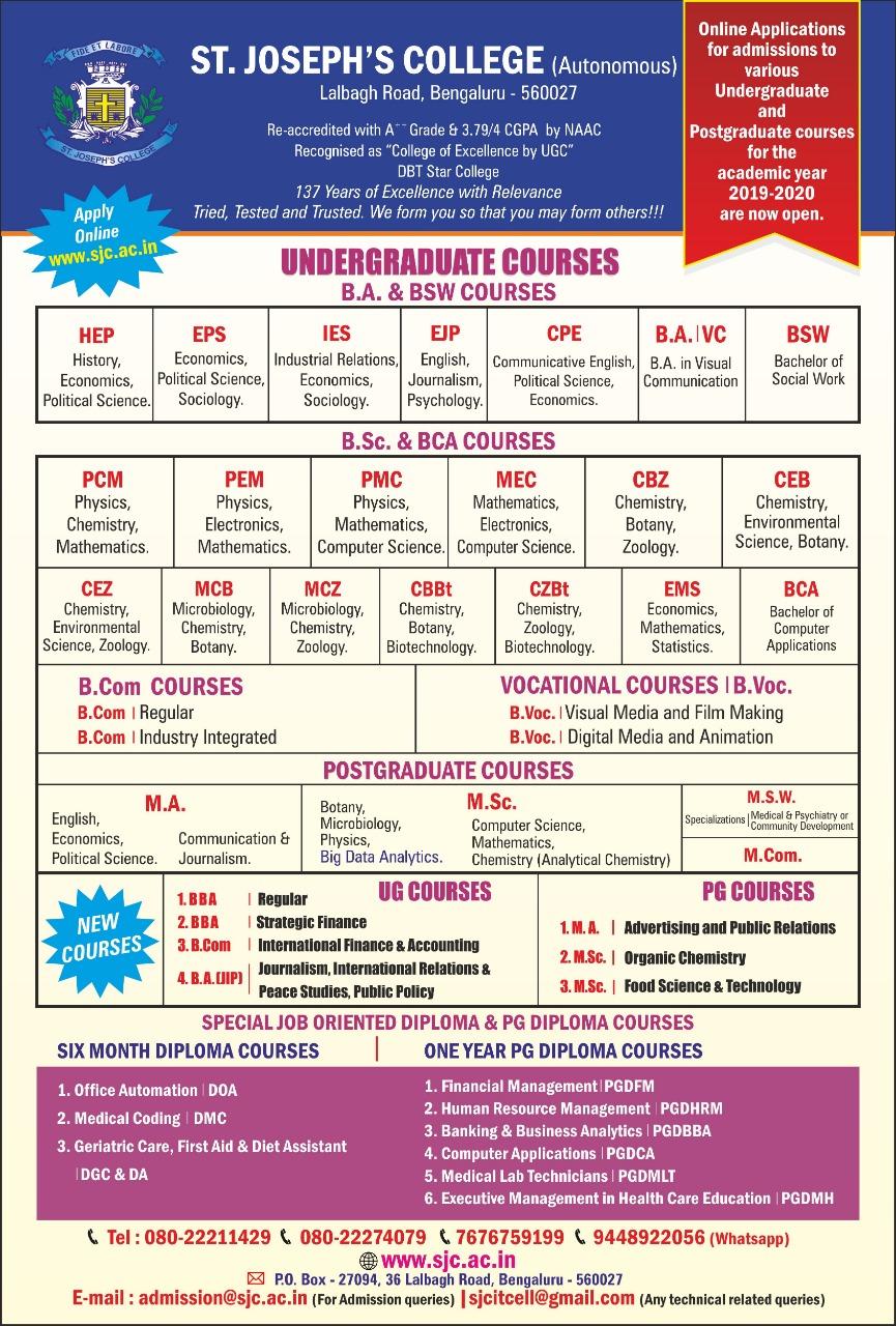 St Joseph College Bangalore Admission 2019-20 Application, Last Date - Apply Online @ www.sjcc.edu.in
