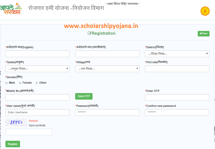 Dhadak Sinchan Vihir Yojana - Online Application Form