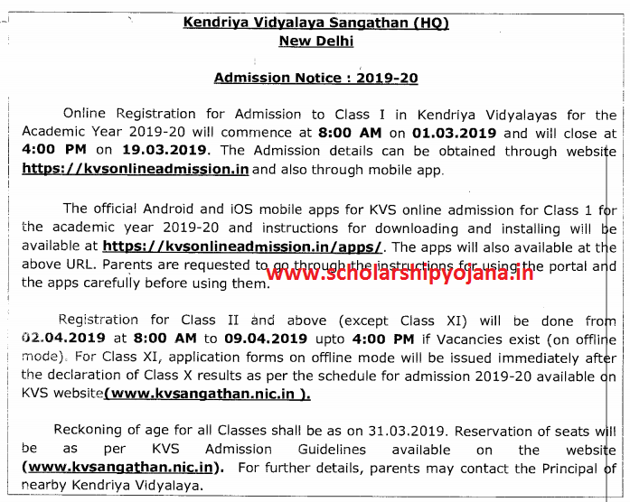 www.kvsangathan.nic.in 2019 Admission Notification - kvsonlineadmission.in
