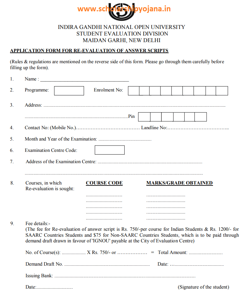 www.ignou.ac.in Revaluation Form 2019 Online [RE-Evaluation Application Form]